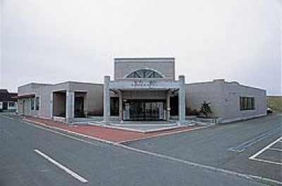 池田町保健センター