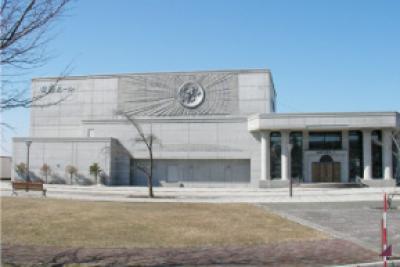池田町田園ホール