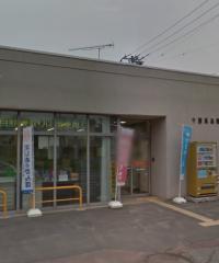 十勝高島郵便局