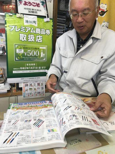 藤産業(シャディのサラダ館)