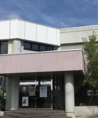 池田町商工会