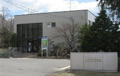 札幌国税局 十勝池田税務署